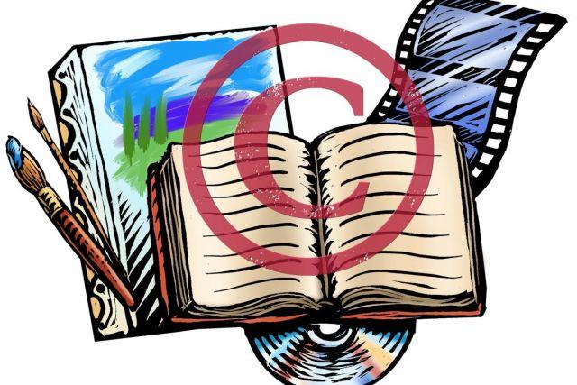 Распространяется ли авторское право на идею? Вопрос-ответ АиФ AIF.BY Аргументы и Факты