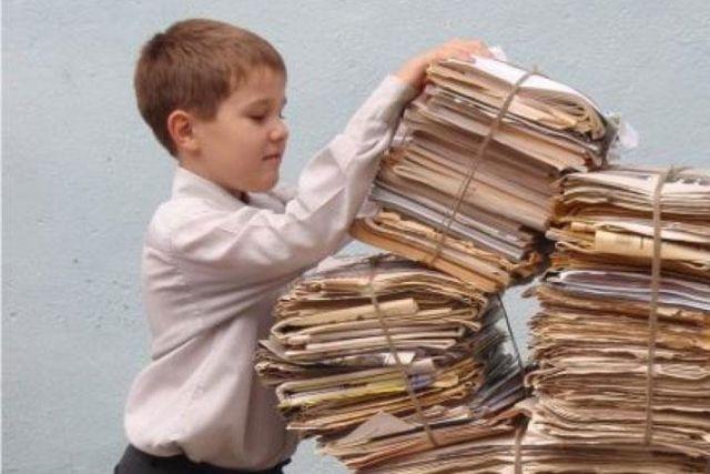 60 кг макулатуры необходимо чтобы продам макулатура цена