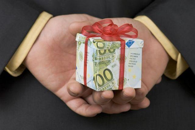 За какие подарки дают деньги