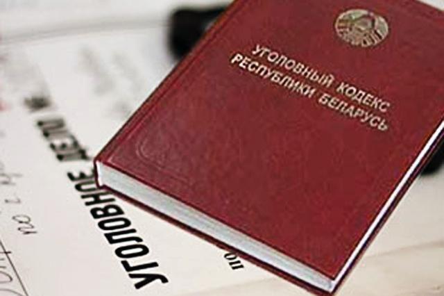 Жилищный кодекс Российской Федерации (с)