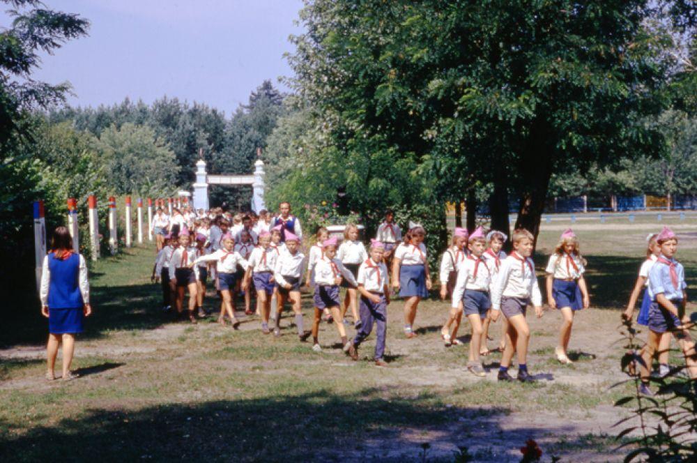 Пионерский лагерь. Киев.