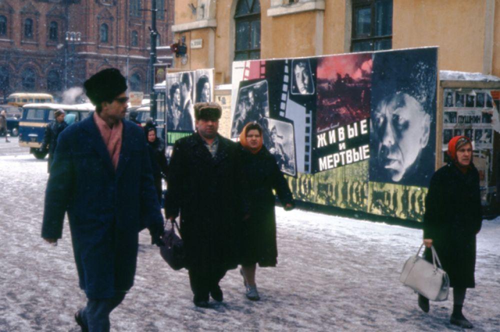 Московские улицы зимой.