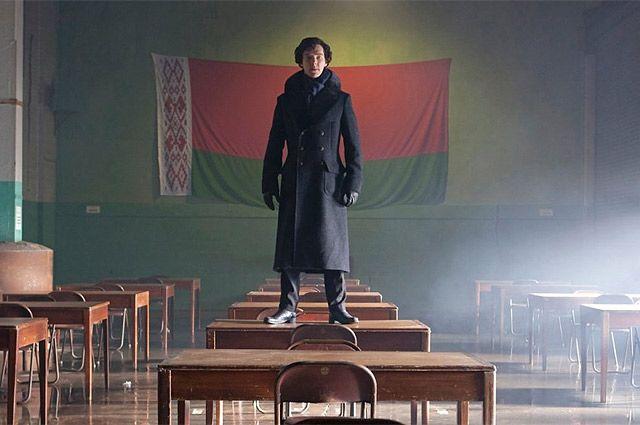 В третьей серии первого сезона сериала «Шерлок» знаменитый сыщик оказывается в Беларуси.