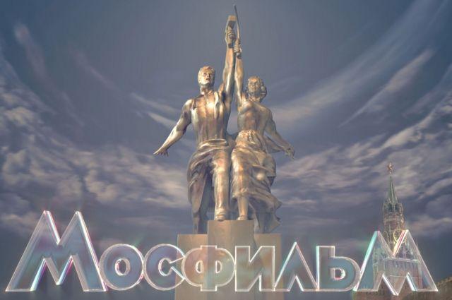 «Мосфильм» бесплатно отдаст пользователям «ВКонтакте» 500 русских фильмов