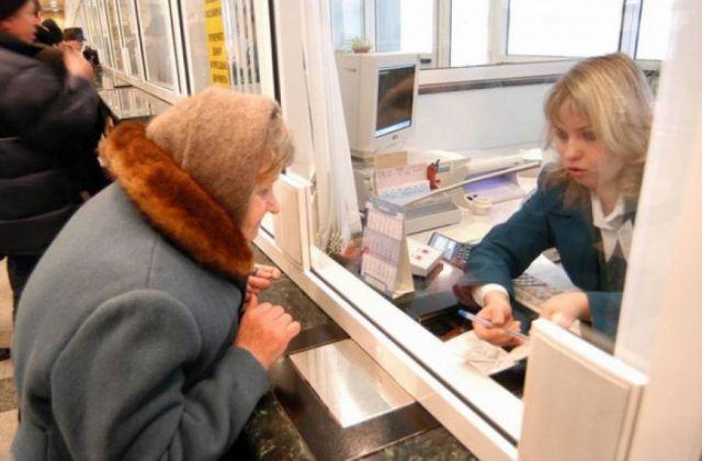 Пенсия или зарплата работающим пенсионерам в украине