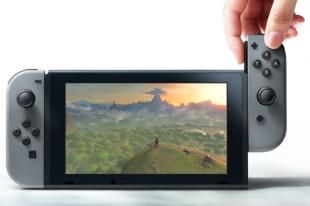 Портативный режим консоли Nintendo Switch.