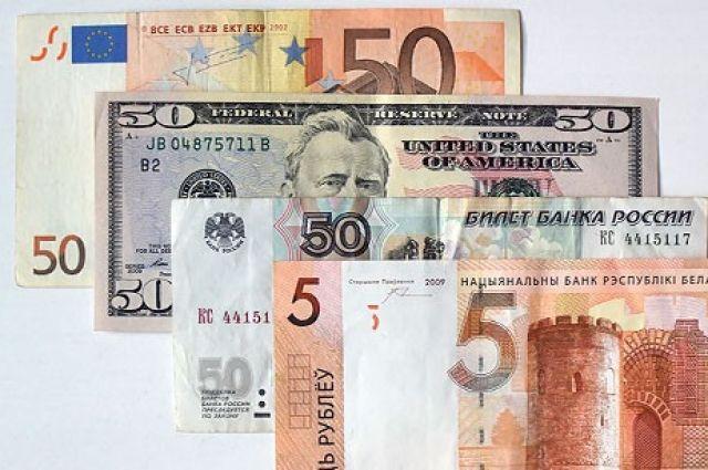 Курс валют на1ноября