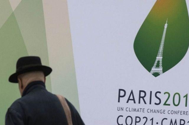 Вступил всилу исторический документ опредотвращении изменений климата