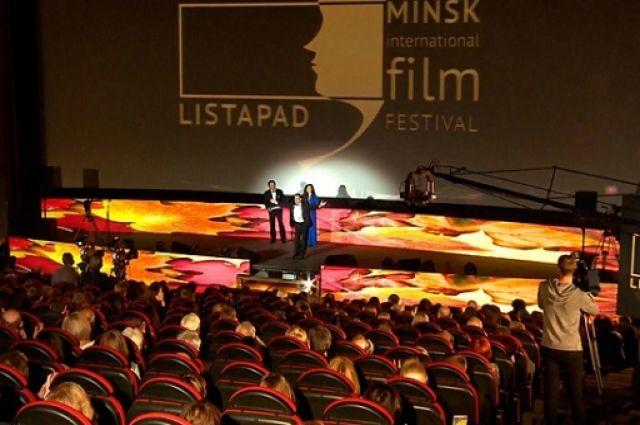 ВМинске стартовал международный кинофестиваль «Лістапад»