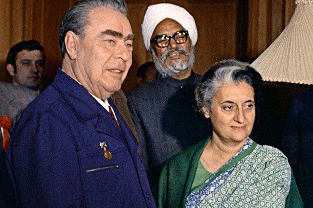 Генеральный секретарь ЦК КПСС Леонид Ильич Брежнев и премьер-министр Индии Индира Ганди.