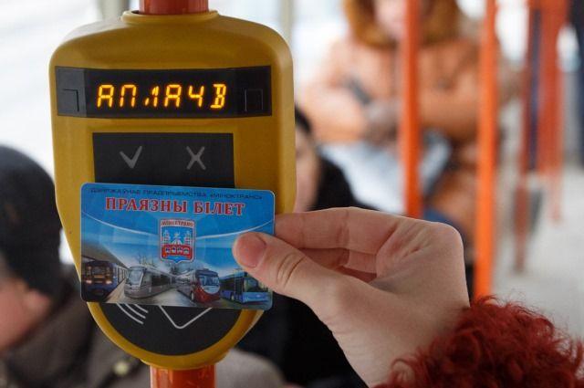 Возросла стоимость проезда вобщественном транспорте Гомельской области
