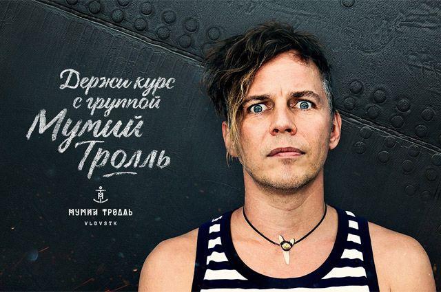 Илья Лагутенко признался, что благодаря сотрудничеству с компанией Wargaming сбылась его детская мечта — поучаствовать в создании большой игры.