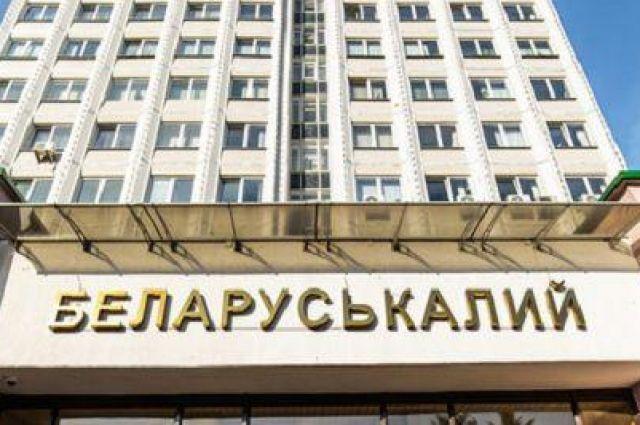 На «Беларуськалии» умер рабочий