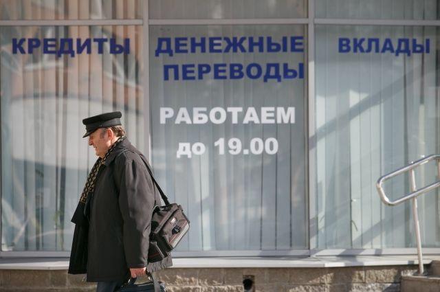 Нацбанк Беларуссии  с18января понижает  ставку рефинансирования до17% годовых