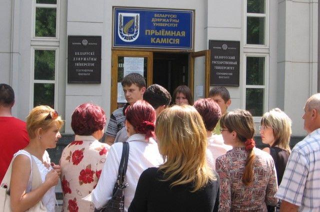ВРеспублике Беларусь изменены правила приема в университеты иссузы