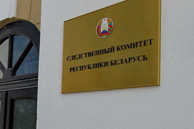 Тело 14-летней гимназистки найдено водном издворов Минска