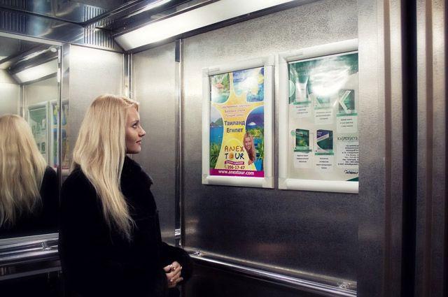 Собственники имеют право получать свои дивиденды от рекламы в лифте, на крыше или фасаде их дома.