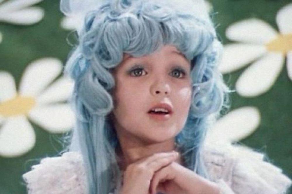 В этом фильме также состоялся дебют Татьяны Проценко, сыгравшей Мальвину. Проценко тогда было семь лет.