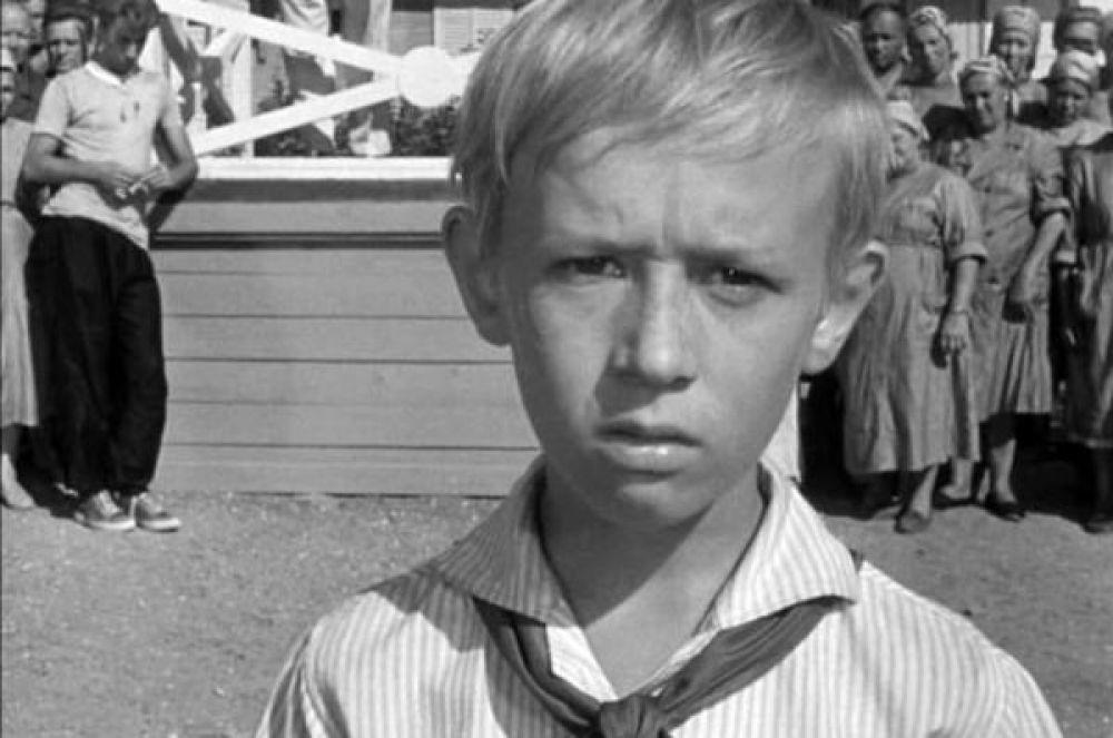 В 14 лет на экране дебютировал Виктор Косых – он сыграл главную роль в комедии «Добро пожаловать, или Посторонним вход воспрещён» 1964 года. Его партнёром по площадке в этой картине стал знаменитый актёр Евгений Евстигнеев.