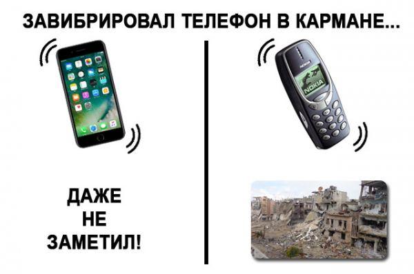 В телефоне был один из лучших виброзвонков.