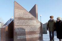 Поименный памятный знак погибшим на войне в Калинковичах.