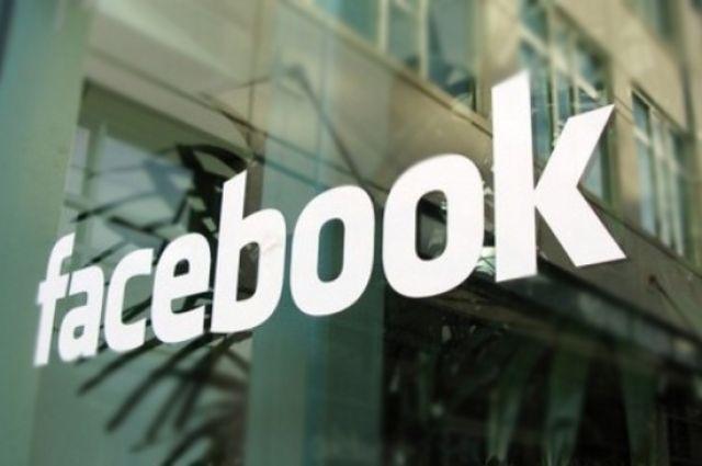 В социальная сеть Facebook появился инструмент для публикации вакансий