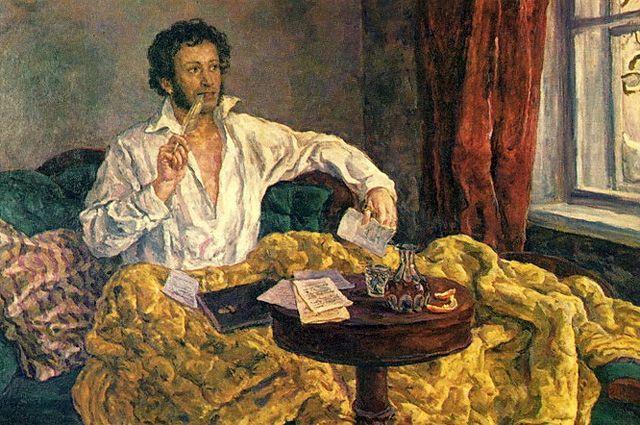 «Пушкин в Михайловском».