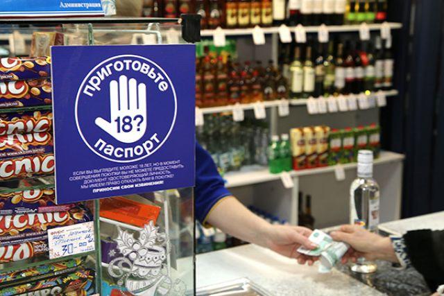 Розничная продажа пива и табачных изделий донской табак цене опт