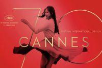 Официальный постер 70-го международного Каннского кинофестиваля.