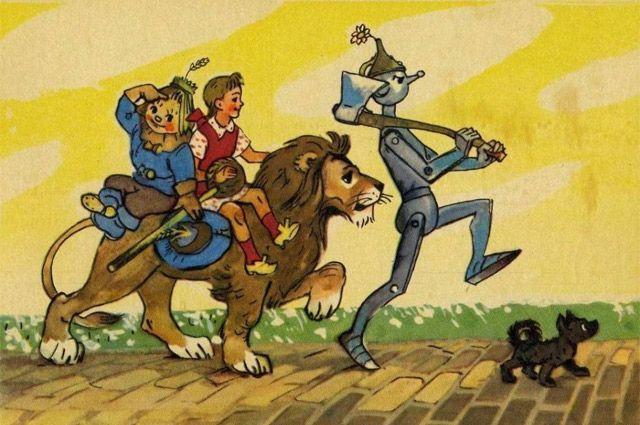 Элли, Тотошка, Страшила, Железный Дровосек и Трусливый Лев на пути в Изумрудный город.