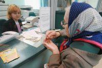 Пожилой возраст не может быть причиной для отказа в предоставлении кредита.
