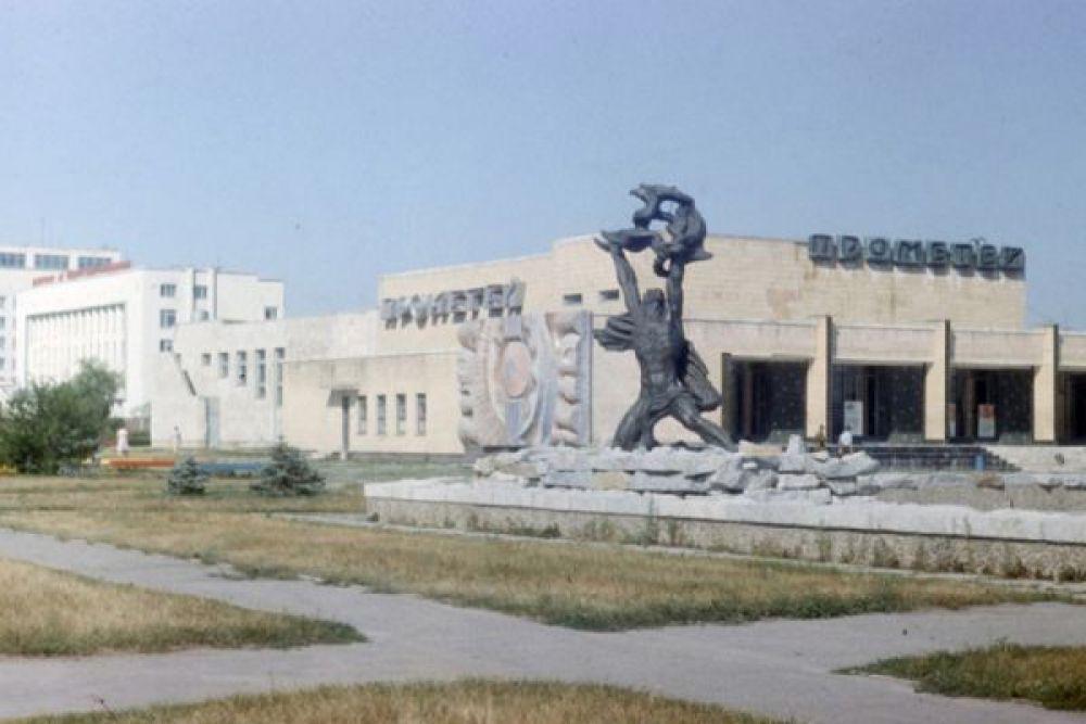 Кинотеатр «Прометей».