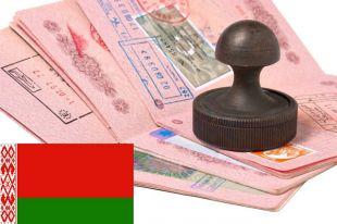 Теперь могут выдавать и обменивать паспорта или виды на жительство в срочном порядке - за 7 дней со дня подачи заявления.
