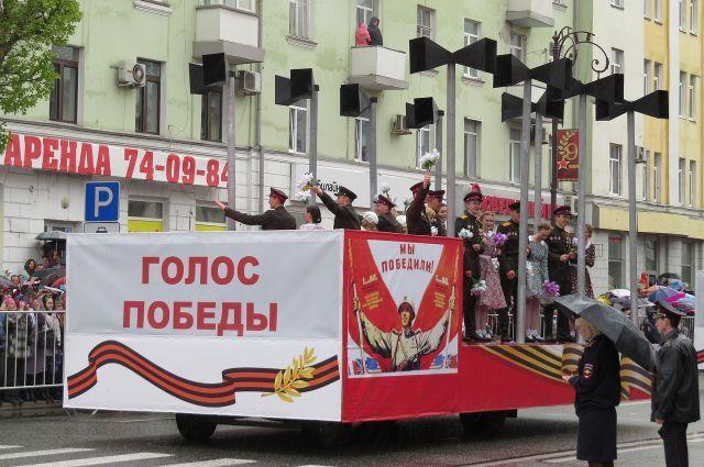 9 Мая Михаил Никишин будет среди почетных гостей на параде Победы.