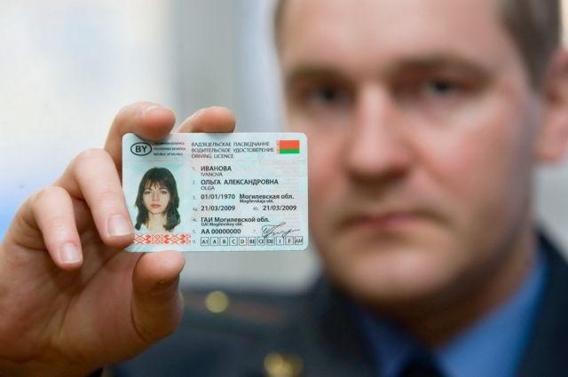 Медицинская справка для замены водительских прав в Старой Купавне