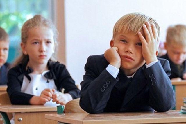 Детям придется час до занятий просто отсиживать?