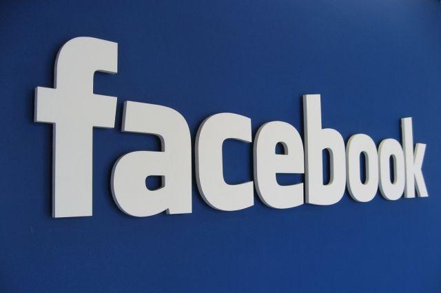 Соцсеть социальная сеть Facebook будет узнавать настроение людей вреальном времени