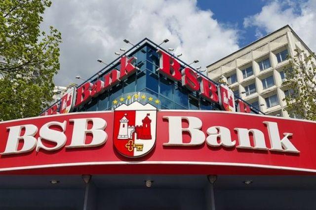У «БСБ Банка» забирают лицензию поотдельным операциям сфизическими лицами