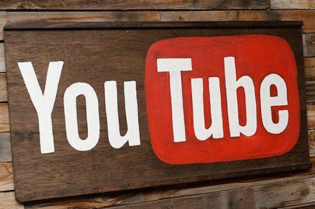 Google усилит контроль заэкстремистскими видеороликами наYouTube