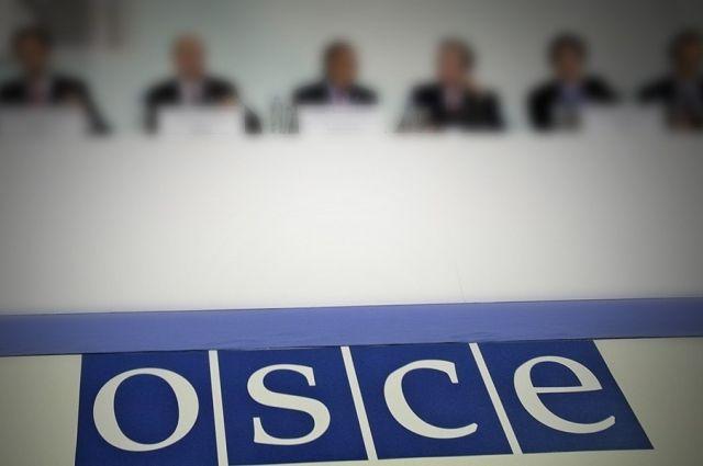 ВМинске открывается сессияПА ОБСЕ