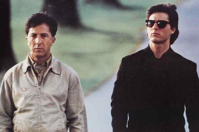 Дастин Хоффман и Том Круз.