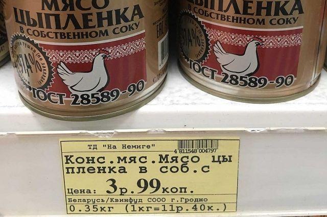 На таком ценнике вместе с обычной ценой должна быть указана и стоимость 1 кг или 1 литра продукта