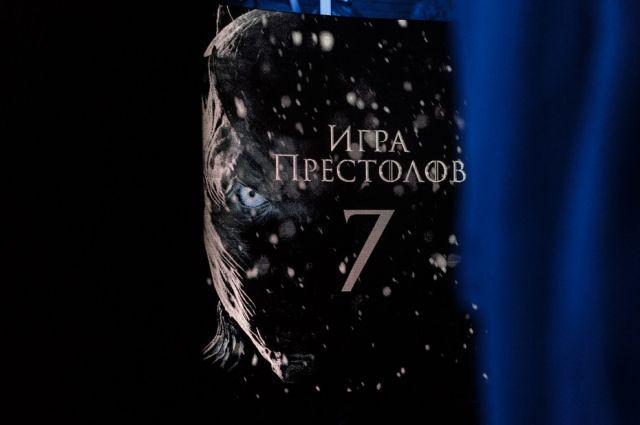 Премьера седьмого сезона «Игры престолов» побила рекорд попросмотрам