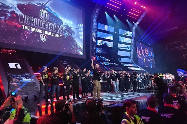 Гранд-финал 2017 года по «World of Tanks».