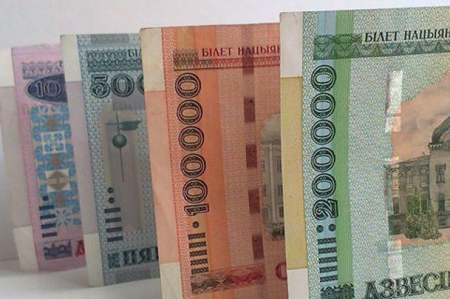 Казино онлайн беларусь на белорусские деньги
