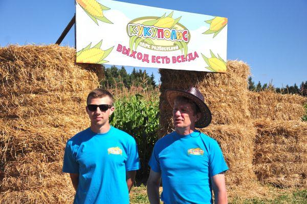 На фото организаторы проекта «Кукуполис» Александр Пожаренко (на фото слева) и Дмитрий Крылов (на фото справа).