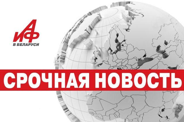 МИД: Украинцев среди пострадавших вовремя нападения вТурку нет