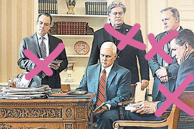 Новости США в одном фото: ещё недавно это была одна команда.