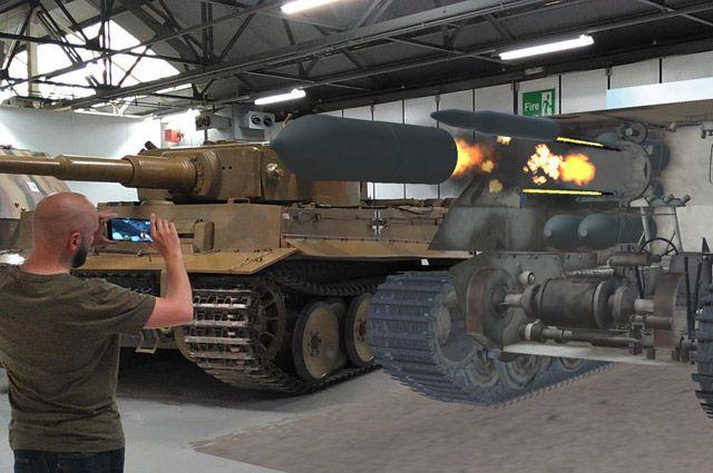 Каждый посетитель музея имеет возможность увидеть танк в дополненной реальности.