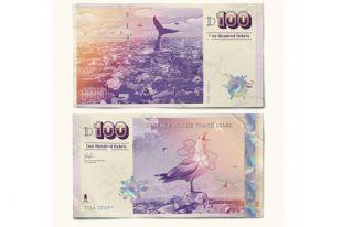 Валюта нового «государства».